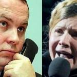 Тимошенко в разговоре с Шуфричем - мочить надо кацапов