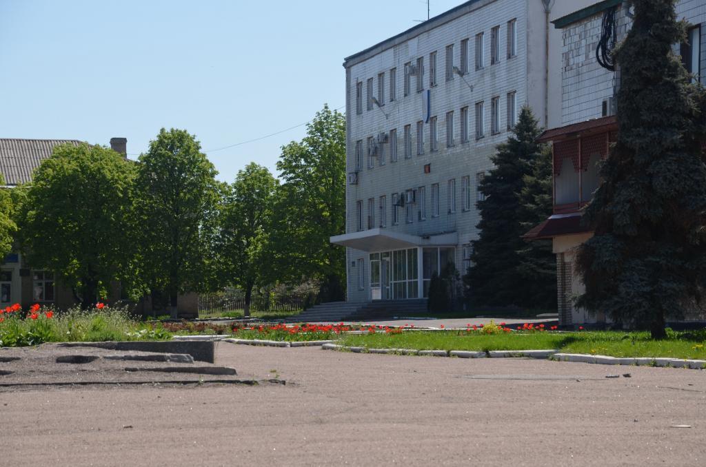 Администрация Марьинки