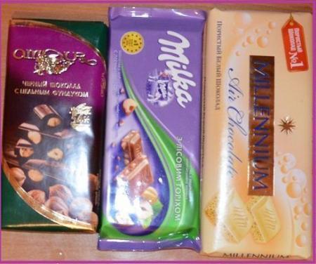 шоколад 480