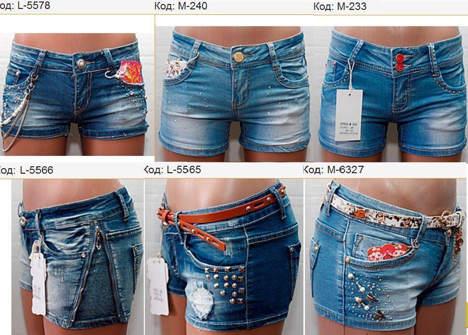 джинсы-шорты-1
