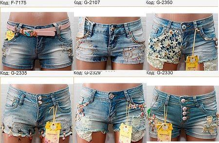 джинсы-шорты-3-450