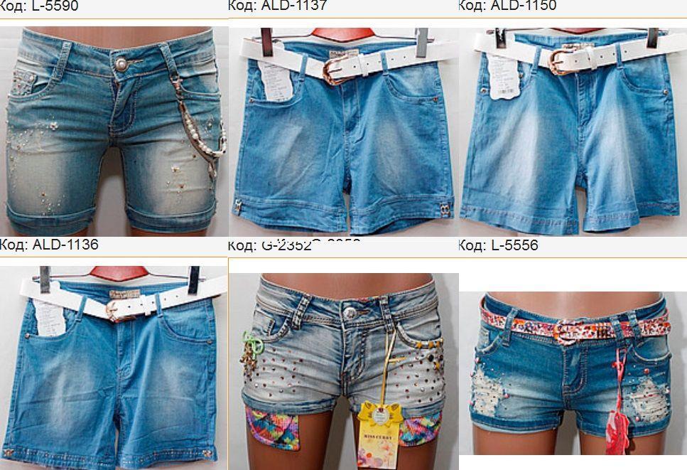 джинсы-шорты-5