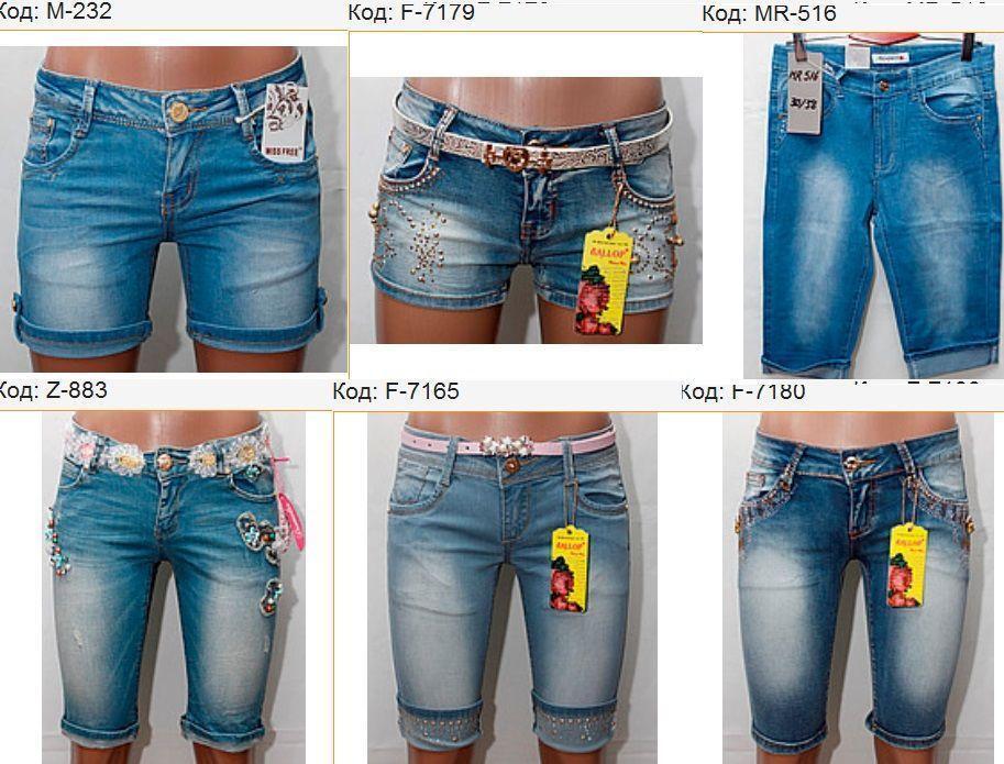 джинсы-шорты-6