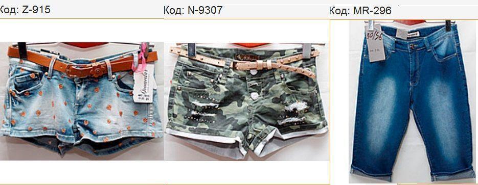 джинсы-шорты-7