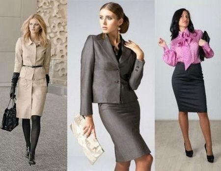 стильныц дресс код
