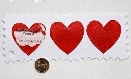 открытка влюбленных