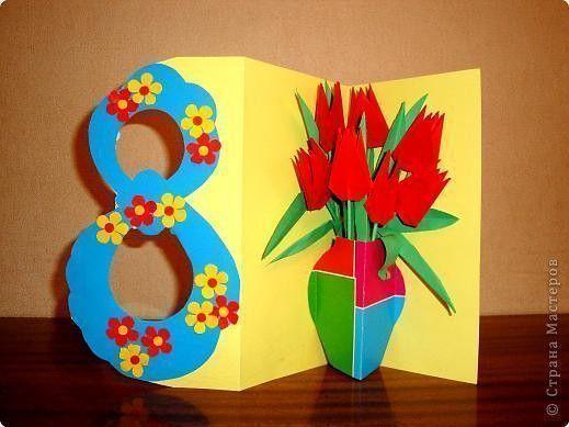 Как сделать к 8 марта своими руками для мамы