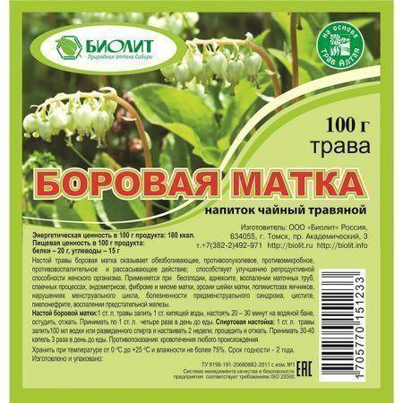 borovaya-matka_0