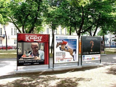 Услуги полиграфии и подготовки рекламы