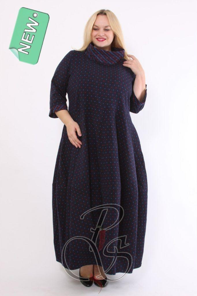 женская одежда Plus size
