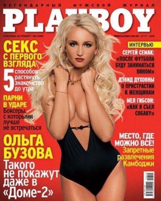 Общественность против: Ольга Бузова снова задумывается раздеться для Playboy (ФОТО 18+)