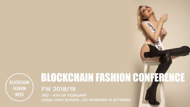 Когда состоится конференция Blockchain Fashion Conference?