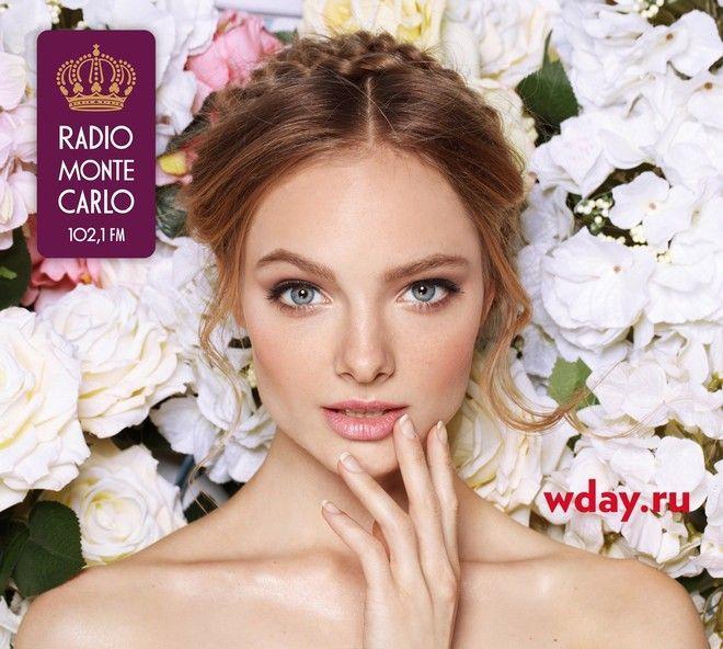 Музыка с женским характером, или Что послушать от WDay