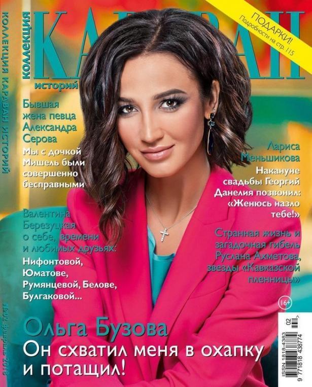 Откровенный разговор об изменах: Ольга Бузова назвала Анастасию Костенко «какой-то женщиной из Ростова»