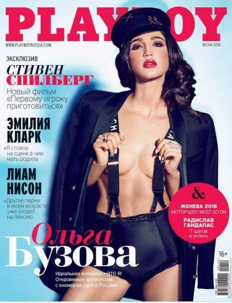 Загрузив себя работой, Ольга Бузова призналась, что отказалась от секса на 2 года