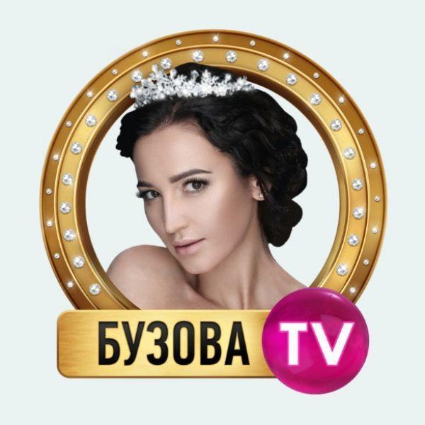 """""""БузоваTV"""": Ольга Бузова станет лицом целого канала!"""