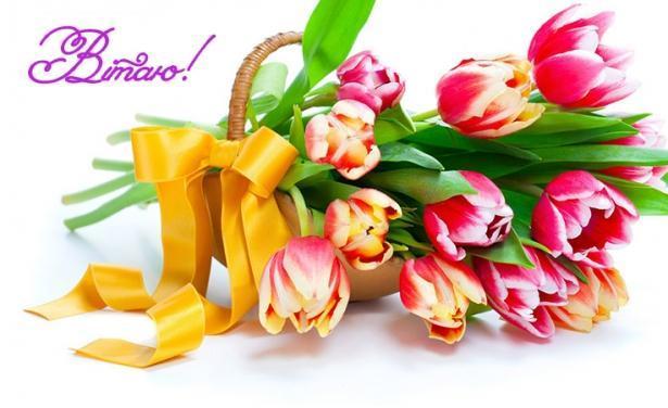 Смешные поздравления с 8 Марта в стихах и прозе