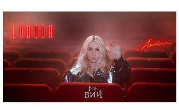 """Песня LOBODA """"Лети """"стала саундтреком к фильму """"Гоголь. Вий"""""""