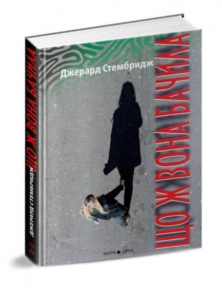 Критик рекомендует: 5 книг о женщинах в сложных ситуациях
