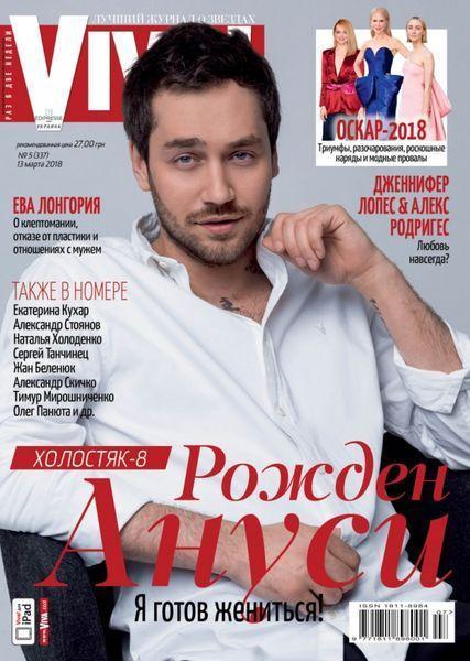 """Украинский """"Холостяк"""" Рожден Ануси выбирает любимую по запаху и уже готов жениться"""