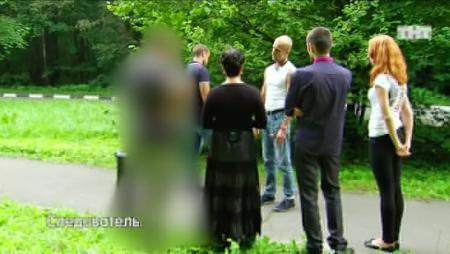 Участники «Битвы экстрасенсов» помогли раскрыть преступление