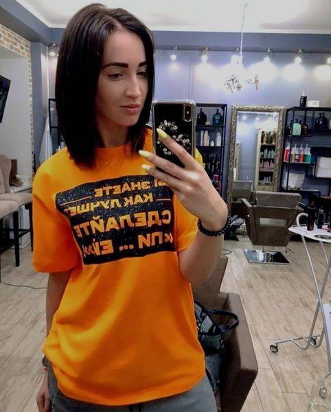 Ольга Бузова с новой прической напомнила... рэпера Face