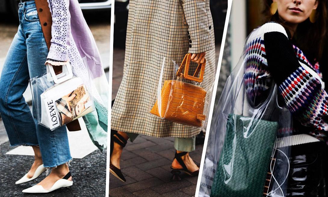 Как выбрать идеальную сумку