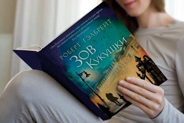 Маша Ефросинина посоветовала ТОП-5 книг для прочтения этим летом
