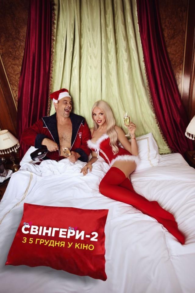 """Оля Полякова и Даша Астафьева сыграют в продолжении """"Свингеров"""""""