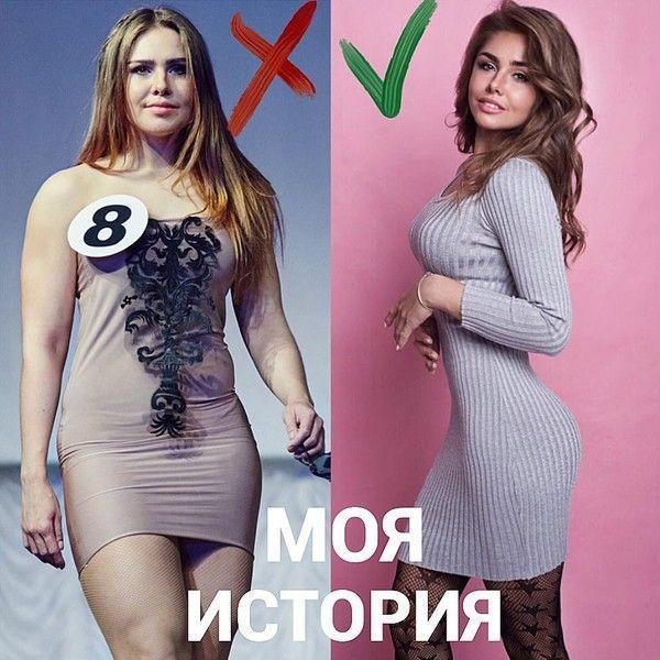 Блогер показала, как с плоской попой выглядеть не хуже Кардашьян
