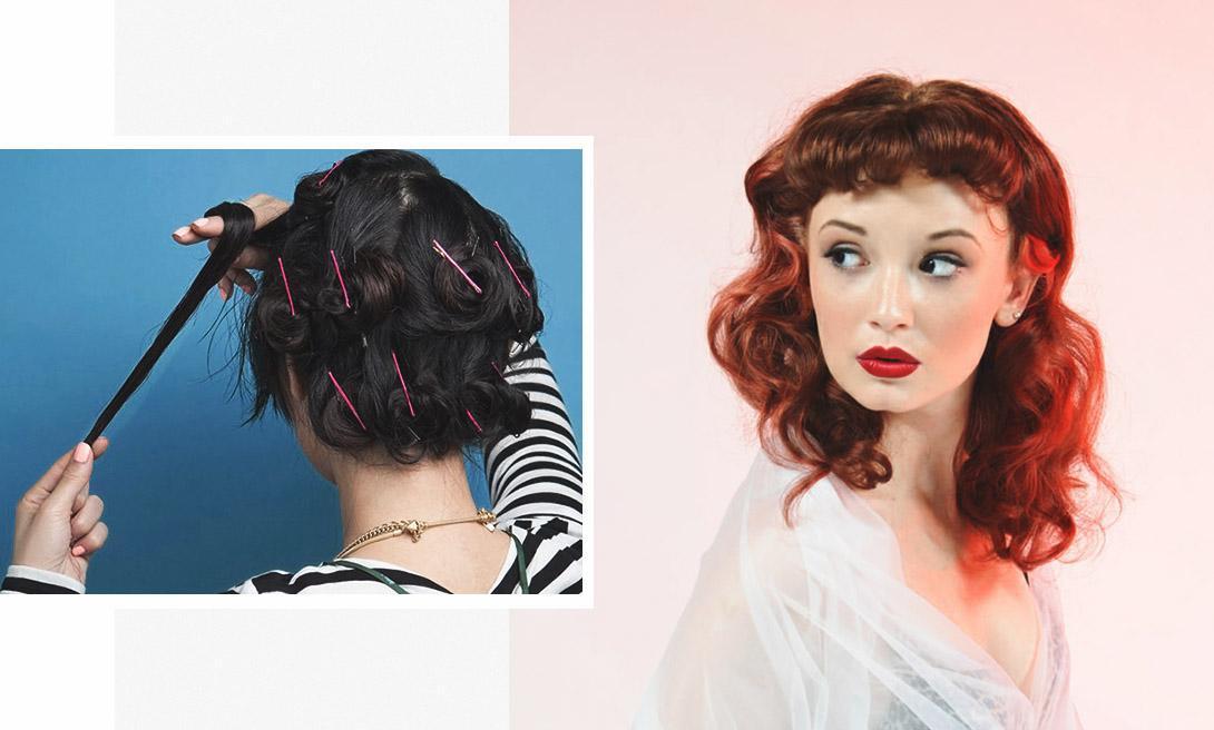 Без фена, утюжка и плойки: 5 простых способов накрутить волосы