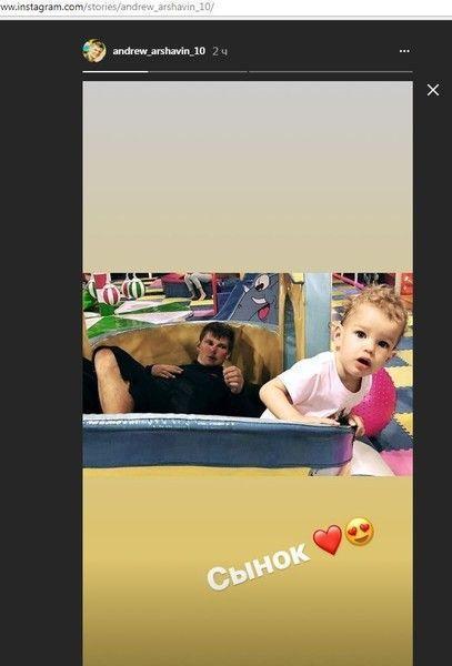 Горе-папаша: Андрей Аршавин запутался в детях