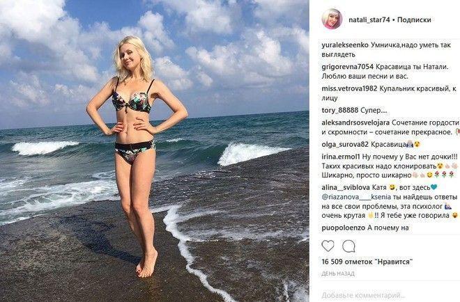 Как девочка: Натали в 44 года показала тело в бикини