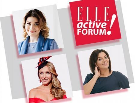 В Киеве пройдет форум для вдохновения девушек: что нужно знать о событии