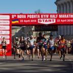 Стали известны первые имена элитных атлетов на 9th Nova Poshta Kyiv Half Marathon