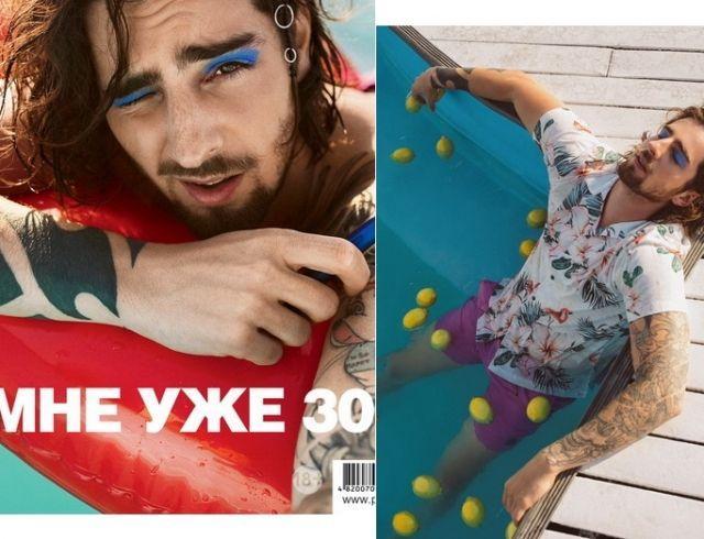 Таким его еще не видели: Владимир Дантес на каблуках и с эксцентричным макияжем появился на обложке глянца